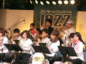 Ocat_jazz_hbj